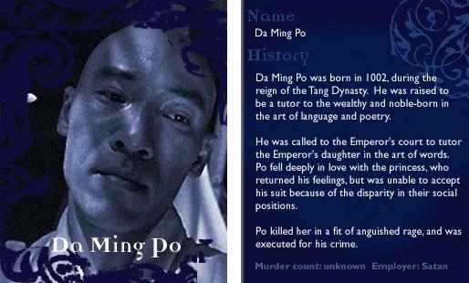 Da Ming Po